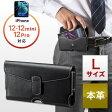 iPhone・スマートフォンベルトケース(iPhone6Plus対応・本革・Lサイズ・ブラック)
