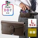 iPhone・スマートフォンベルトケース(iPhone 7 /XPERIA XZ 対応・本革・Lサイズ・ブラウン)