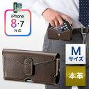 iPhone・スマートフォンベルトケース(iPhone6/5s/5対応・本革・Mサイズ・ブラウン)
