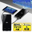 小型プロジェクター(HDMI・MHLスマホ対応・バッテリー内蔵)【送料無料】