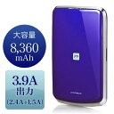 モバイルバッテリー(大容量・8360mAh・iPhone・iPad・スマートフォン・タブレット・LED・USB充電・ブルー・ポケモンGO)【送料無料】