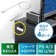 USBハブ(セルフパワー・ACアダプター付・4ポート・プリンタ/外付けHDD・ホワイト)【05P27May16】