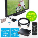 メディアプレーヤー(HDMI・MP4/MOV/FLV対応・USBメモリ/SDカード)【05P03Dec16】【1201_flash】【送料無料】