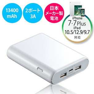 スマート バッテリー タブレット パナソニック