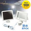 LEDセンサーライト(ソーラー 防水 人感 屋外 玄関 照明 感知 防犯 1000ルーメン 明るい 高輝度 おすすめ) EEX-LEDSR05