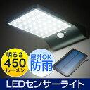 LEDセンサーライト(ソーラー・人感・防犯・LED・36灯) EYS-SOLLED04BK【送料無料】