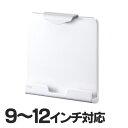 iPad・タブレットVESAブラケット(マウントホルダー・モニターアーム取り付け用・9〜12インチ対応) EZ1-MR081【05P03Dec16】