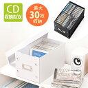 組立CD収納ボックス(30枚まで収納・ホワイト) EZ2-FCD036W