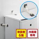 冷蔵庫地震対策ストッパー(転倒防止・穴あけ不要・接着テープ・...