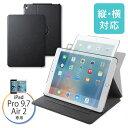 9.7インチiPad Proケース(縦置き/横置きスタンド機能対応・360°回転・手帳型) EZ2-TABC006