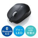ワイヤレスマウス(ブルーLED・充電式・Bluetooth4.0・コンパクト・ブラック) EZ4-MA074BK