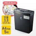 シュレッダー 家庭用 電動 クロスカット 小型 5枚細断 ブラック EZ4-PSD023【05P03Dec16】【1201_flash】【送料無料】