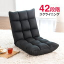 座椅子(メッシュ・蒸れない・低反発・クッ...