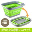 折りたたみ 収納バスケット(ケース・ボックス・ランドリー・リビング・グリーン) EYS-BOX01