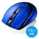 ワイヤレスマウス(ブルーLEDセンサー・省電力設計・5ボタン・DPI切替・進む・戻る・ブルー) EZ4-MA029BL