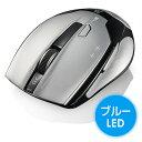 ワイヤレスマウス(ブルーLEDセンサー・省電力設計・5ボタン・DPI切替・進む・戻る・シルバー) EZ4-MA029S