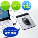 バッテリーフリーワイヤレスマウス(電池不要・5ボタン・ブルーLEDセンサー搭載) EZ4-MA052