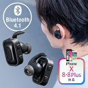 Bluetoothイヤホン(完全ワイヤレスイヤホン・True Wireless・コンパクト・左右ワイヤレス・充電・iPhone 7・iPhone 7 Plus) EZ4-BTSH004【送料無料】