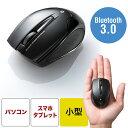 ワイヤレスマウス(Bluetooth3.0・レーザーセンサー・超小型・Android・DPI切替・ブラック) EZ4-MA078BK