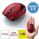 ワイヤレスマウス(Bluetooth3.0・レーザーセンサー・超小型・Android・DPI切替・レッド) EZ4-MA078R