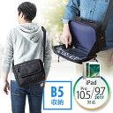 タブレットPCバッグ(ガジェットバッグ・10.5インチiPa...