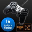 USBゲームパッド(16ボタン・全ボタン連射対応・振動機能付・日本製高耐久シリコンラバー使用・Windows対応・ブラック×シルバー) EZ4..