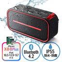 Bluetoothスピーカー(ポータブル・防水&防塵対応・B...