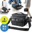 3WAYカメラバッグ(ウェストバッグ、ショルダーバッグ、一眼レフ収納・撥水加工・止水ファスナー) EZ2-DGBG009BK【送料無料】