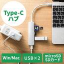 MacBook用USB PD対応USB3.1Type-Cハブ(充電機能付 USB3.0ハブ2ポート microSD/SDカードリーダー付 ケーブル付) EZ4-ADR310SPD 【ネコポス対応】【送料無料】