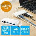 USB Type-Cハブ(LANポート付き・ギガビットイーサネット対応・PD対応・USB3.0×3ポート・ホワイト) EZ4-HUB05【送料無料】