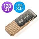USBメモリ(USB3.0 128GB 回転式キャップ付き)【ネコポス対応】 EZ6-3UCT128G2