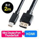 Mini DisplayPort-HDMI変換ケーブル(2m 4K/60Hz対応 アクティブタイプ Thunderbolt変換 4K出力可能 Surface Pro 4対応 ラッチ内蔵) EZ5-KC020-2