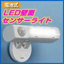 LEDセンサーライト 電池式 壁面 人感 置き型 角度調整 玄関 キッチン 廊下 EEA-YW0359【05P03Dec16】
