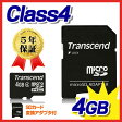 Transcend microSDHCカード 4GB class4 TS4GUSDHC4【05P27May16】
