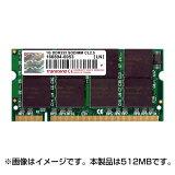 Transcend 512MB Memory for NotePC/DDR-333(PC-2700) TS64MSD64V3J【P27Mar15】