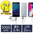 モバイルバッテリー(iPhone Android 薄型 5000mAh Lightning microUSB Type C) EZ7-BTL031GY【ネコポス対応】【送料無料】