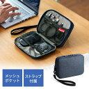 ガジェットポーチ(モバイルバッテリー・Wi-Fiルーター・パスポート・iPhone・ケーブル収納・Mサイズ・ネイビー) EZ2-BAGIN013NV