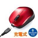ワイヤレスマウス(ブルーLED 充電式 Bluetooth4.0 コンパクト レッド) 400-MA074R