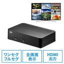 地デジチューナー 地上デジタルチューナー ワンセグ フルセグ HDMI出力 全番組1画面表示 9分割 6分割 リモコン付属 400-1SG006