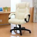 レザーチェア オフィス プレジデント チェア ロッキング 椅子 ホワイト EED-SNC-015W【1118_flash】【送料無料】
