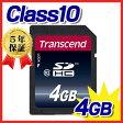 Transcend SDHCメモリカード(4GB・class10)【05P27May16】