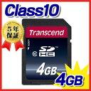 Transcend SDHCメモリカード(4GB・class10)【ネコポス対応】