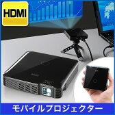 プロジェクター 小型 HDMI モバイルプロジェクター バッテリー内蔵 最大85ルーメン 携帯 プロジェクタ (ブラック) EEA-PRJ014BK 【送料無料】