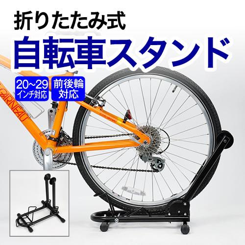 自転車の 自転車 ロードバイク スタンド : 自転車スタンド(ロードバイク ...