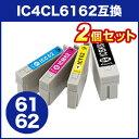 【インク福袋】【超激安インク】エプソン IC4CL61・62...