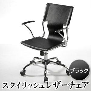 デザイナー スタイリッシュ オフィス ロッキング パソコン ブラック