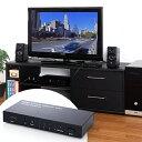HDMIセレクター(HDMI切替器・4入力×1出力・光、同軸デジタル出力付き)【送料無料】