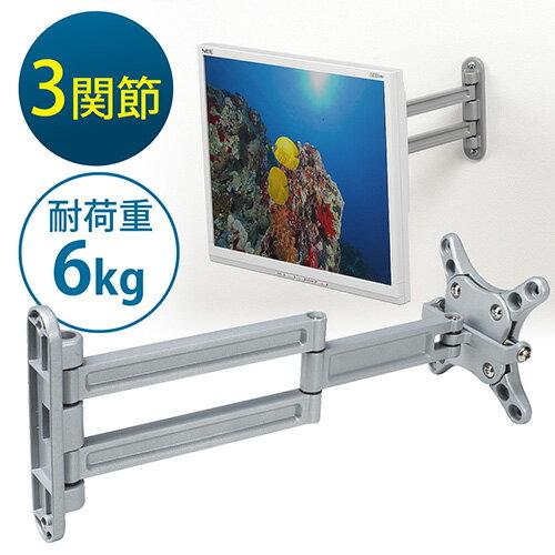 モニターアーム VESA 壁取付 水平 3関節タ...の商品画像