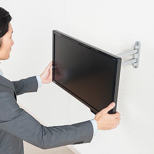 モニターアーム VESA 壁取付 水平 3関節...の紹介画像2