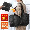 折りたたみバッグ(旅行&スーツケース対応・軽量・31リットル・ブラック)【05P03Dec16】